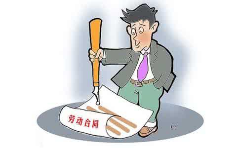 法律咨询,劳动合同纠纷
