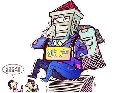 成都法律咨询丨企业破产后债务怎么处理